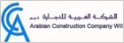 Arabian Construction Company Jobs